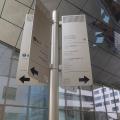 STADTWERK Leitsystem (in enger Zusammenarbeit mit Valerie Medicus & Benedict Wilhelm)